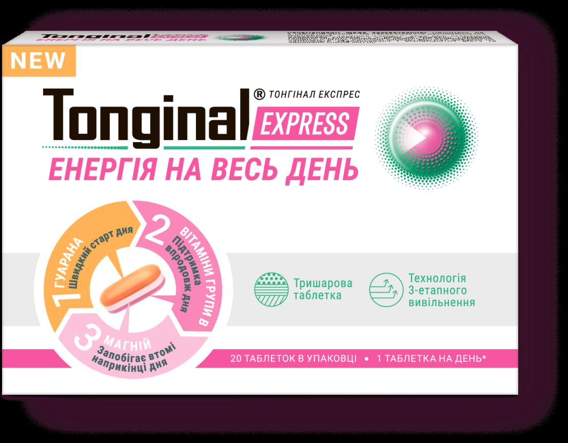 Tonginal Express
