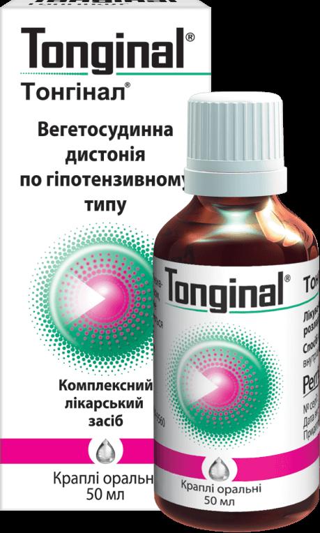 Tonginal